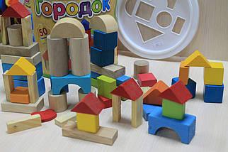 0352 Развивающие игры из дерева, Деревянный конструктор Городок 50 деталей, фото 3