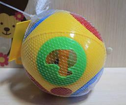 3237 Сортер Умный малыш Шар 2 ТехноК развивающие игрушки для малышей, фото 3