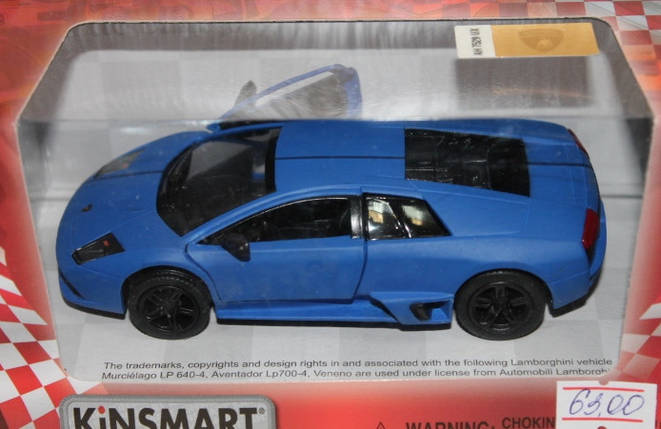 2370W Машинка Lamborghini Kinsmart коллекционные металлические машинки, фото 2