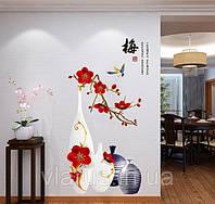 Декоративная наклейка на стену Цветы в вазе