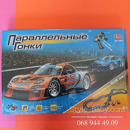 0867 Игровой набор Автотрек Параллельные гонки 505 см, фото 2