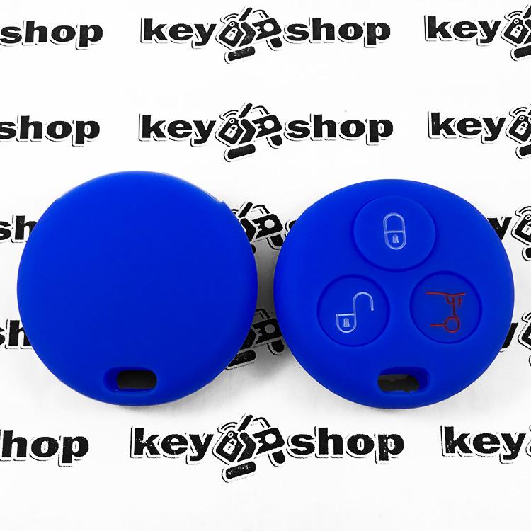Чехол (синий, силиконовый) для авто ключа Mercedes Smart (Мерседес Смарт) 3 кнопки
