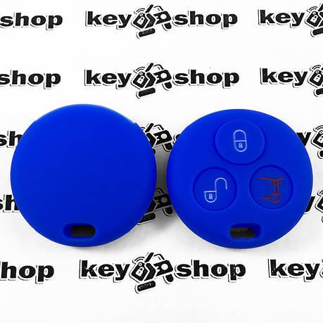 Чехол (синий, силиконовый) для авто ключа Mercedes Smart (Мерседес Смарт) 3 кнопки , фото 2