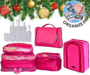 Дорожный комплект органайзеров Premium (розовый)