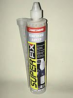 Химический анкер  Super Fix Metalvis