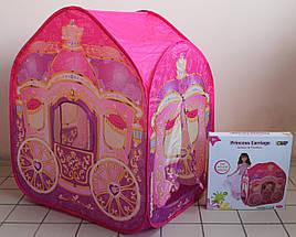 3316 Розовая палатка Карета для девочки 95*65*105см, фото 3