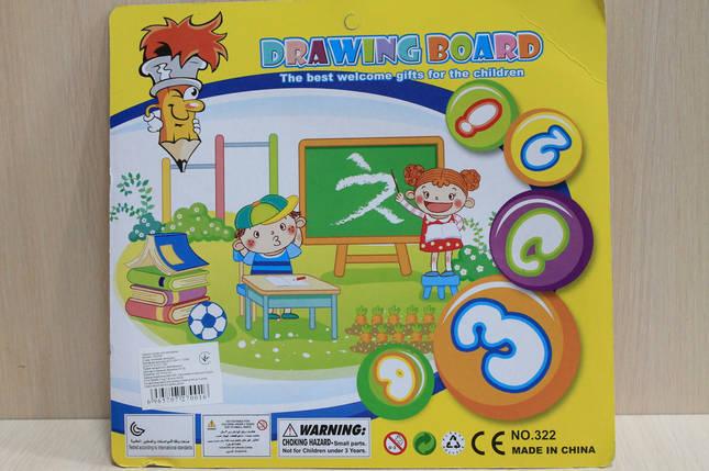 543 Доска для рисования Drawing Board, фото 2