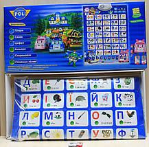7290-D Интерактивный плакат Азбука Робокар Полли укр., фото 2