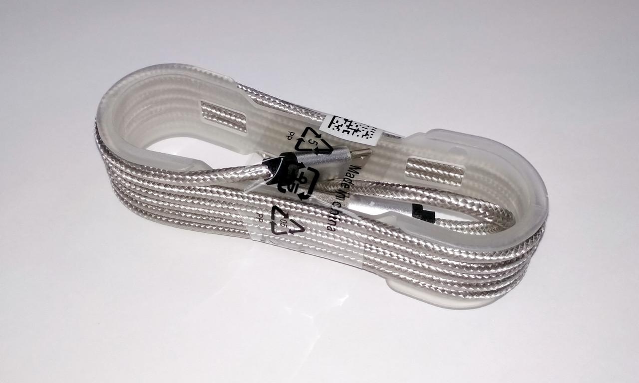 Кабель micro USB длина в тканевой оплетке, цвет - серый