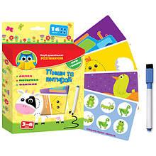 1305-04 Раннее развитие. Развивающие, обучающие игры для детей. Развивающие задания «Пиши и вытирай» с маркером