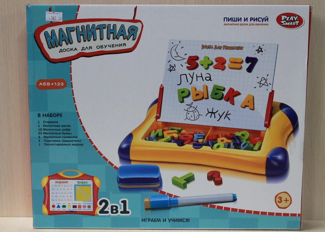 738 Доска магнитная, русские буквы, цифры, маркет, губка, в коробке