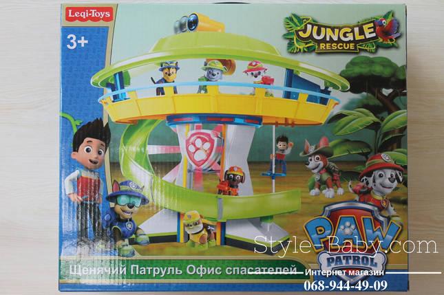 2035 База Щенячий патруль Приключение в джунглях, фото 2