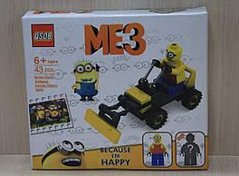 6170 Миньони конструктор Brick для детей 2 в 1
