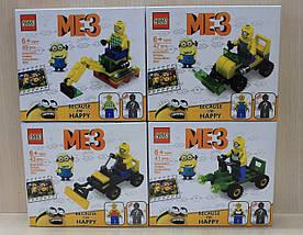 6170 Миньони конструктор Brick для детей 2 в 1, фото 3