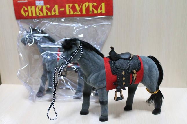 2538 Лошадка Сивка-Бурка, игрушечные животные для детей, фото 2