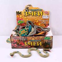 7213 Рептилии Змеи Play Smar в ассортименте