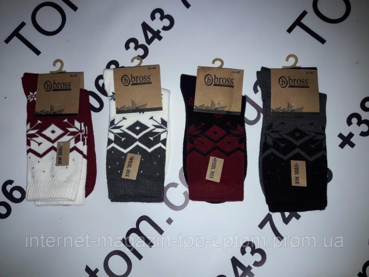 Шкарпетки жіночі новорічні, шерстяні Bross опт