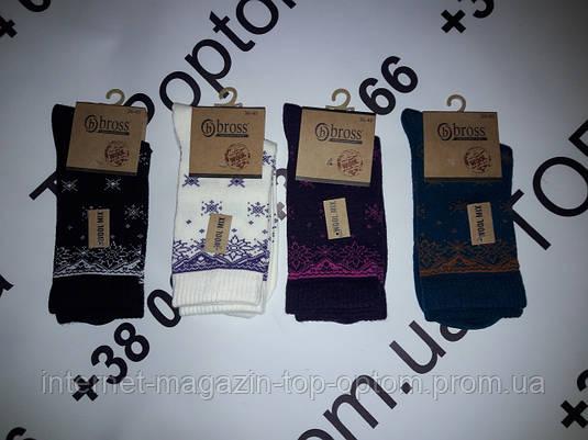 Купить Шкарпетки жіночі новорічн 35bdc56f10f16