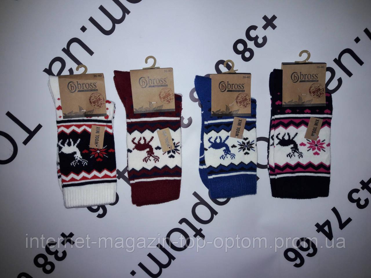 Шкарпетки жіночі, новорічні, шерстяні  Bross опт
