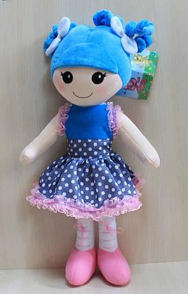 00416-8 Кукла Лалалупси, мягкая игрушка тм Копиця, фото 2