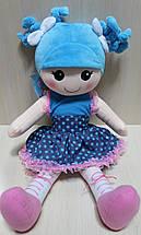 00416-8 Кукла Лалалупси, мягкая игрушка тм Копиця, фото 3