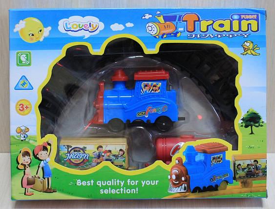 288/288A Железная дорога TRAIN в коробке, фото 2