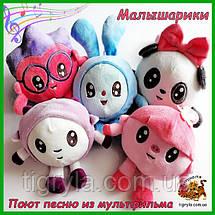 Комплект із 5-ти м'яких музичних іграшок Малишаріки, фото 2