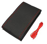 Оплетка чехол на руль, эко кожа, 37-38 см. черная с красным, перфорированная, сшиваемая