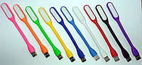 USB фонарик LED на гибкой ножке (разные цвета)