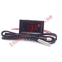 Электронный цифровой термометр -50...+120 °С