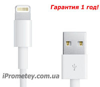 Кабель Apple Lightning USB зарядка на/для iPhone 11 про XS Max XR 10 X 8Plus 7+ 6s SE 5i Pad mini 4/3 Air2Pro1