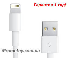 Кабель Apple Lightning USB зарядка на/для iPhone 11 про XS Max XR 10 X 8Plus 7+ 6s SE 5i Pad mini 4/3 Air2Pro1
