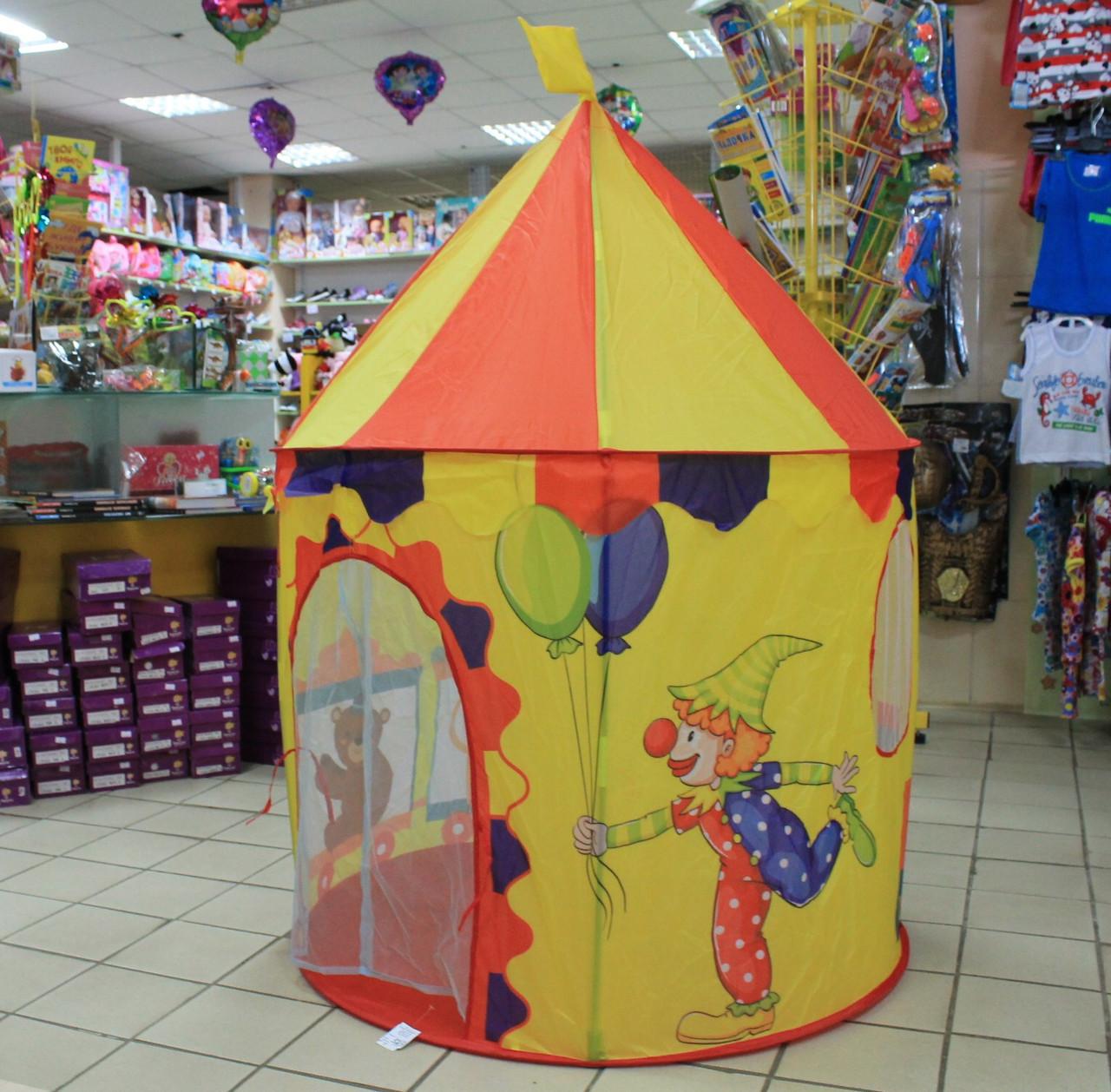 040/44 Детская палатка Клоун в цирке упаковка сумка размер 130*100*100 см