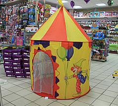 040/44 Детская палатка Клоун в цирке упаковка сумка размер 130*100*100 см, фото 3