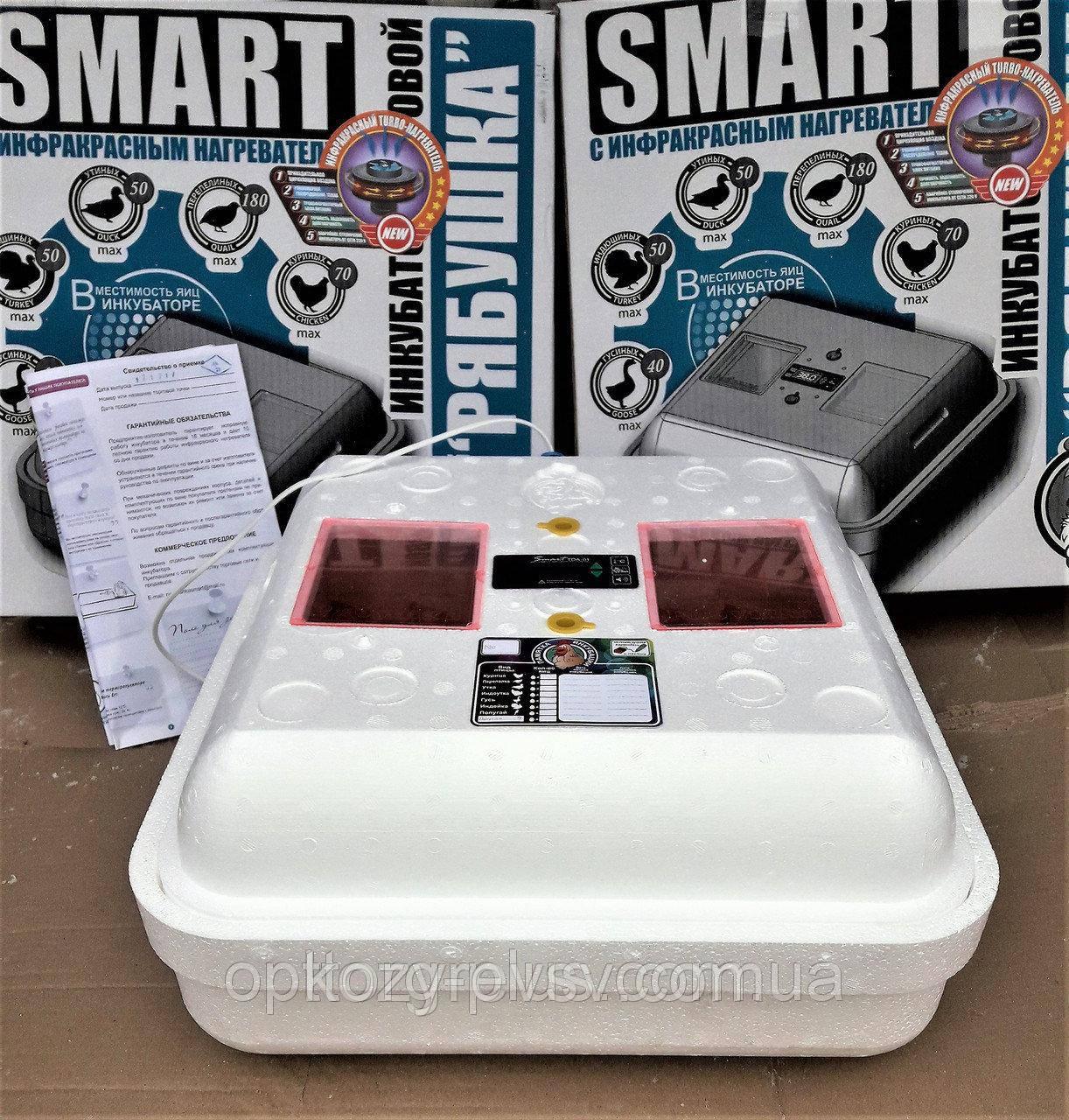 Инкубатор Рябушка Smart Turbo -70 цифровой с механическим или ручным переворотом,инфракрасным нагревателем и в