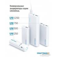 Внешние аккумуляторы Power Bank CRAFTMANN