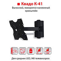 Кронштейн КВАДО К-41