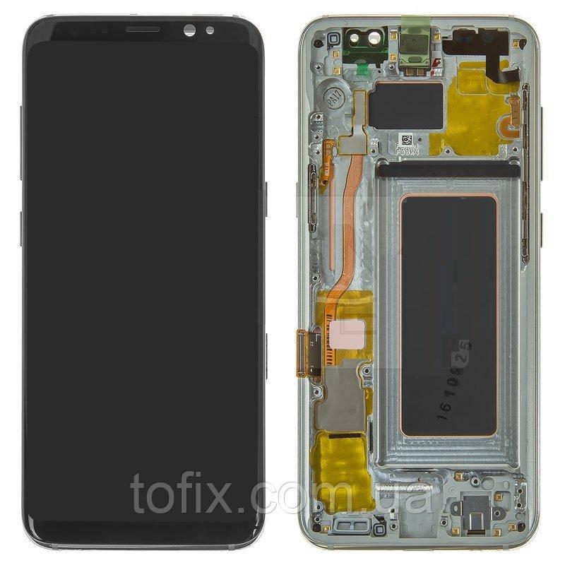 Дисплей для Samsung G950 Galaxy S8, модуль в зборі (екран і сенсор) з рамкою, серый, оригінал #GH97-20457C