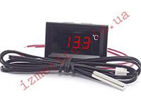 Цифровой термометр -50...+120 °С