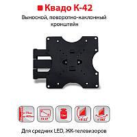 Кронштейн КВАДО К-42