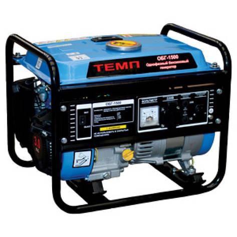 Генератор бензиновый Темп ОБГ-1500, фото 2