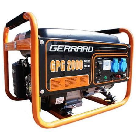 Генератор бензиновый GERRARD GPG2000