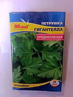 Семена  петрушки  20гр  сорт Гигантелла