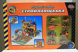 3045 Игровой набор Стройплощадка 55*35,5*9 см