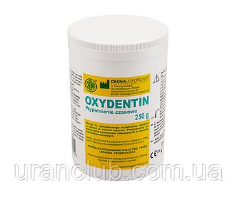 Oxydentin, (Оксидентин) водный дентин (Chema), 250 г