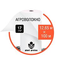 Агроволокно Plant-Protex 17 г/м2 белое (рулон 12,65х100)