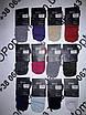 Шкарпетки жіночі люрексові Bross, фото 6