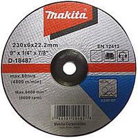 Зачисной диск по металу Makita 230 мм*6*22    (D-18487)