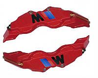 """Декоративные накладки на тормозные суппорта """"M"""" для BMW, ABS 4 шт."""