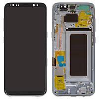 Дисплейный модуль (экран) для Samsung Galaxy S8 G950, с рамкой, серебристый, оригинал #GH97-20457B